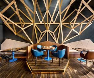 A Look Inside Vue Hotel Houhai Beijing