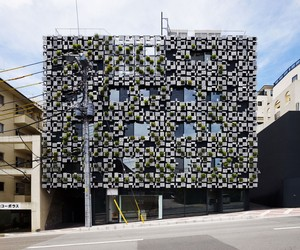 Green Cast by Kengo Kuma and Associates